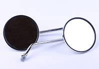 Зеркала круглые хром 10 mm (пара) — Альфа