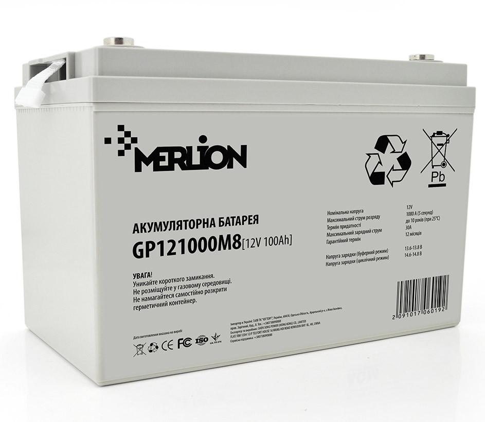 Аккумуляторная батарея MERLION AGM GP121000M8 12 V 100 Ah (345x182x275)
