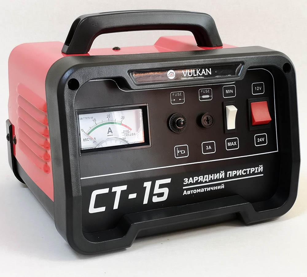 Зарядное устройство Vulkan CT15