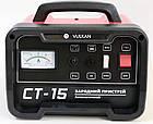 Зарядное устройство Vulkan CT15, фото 7