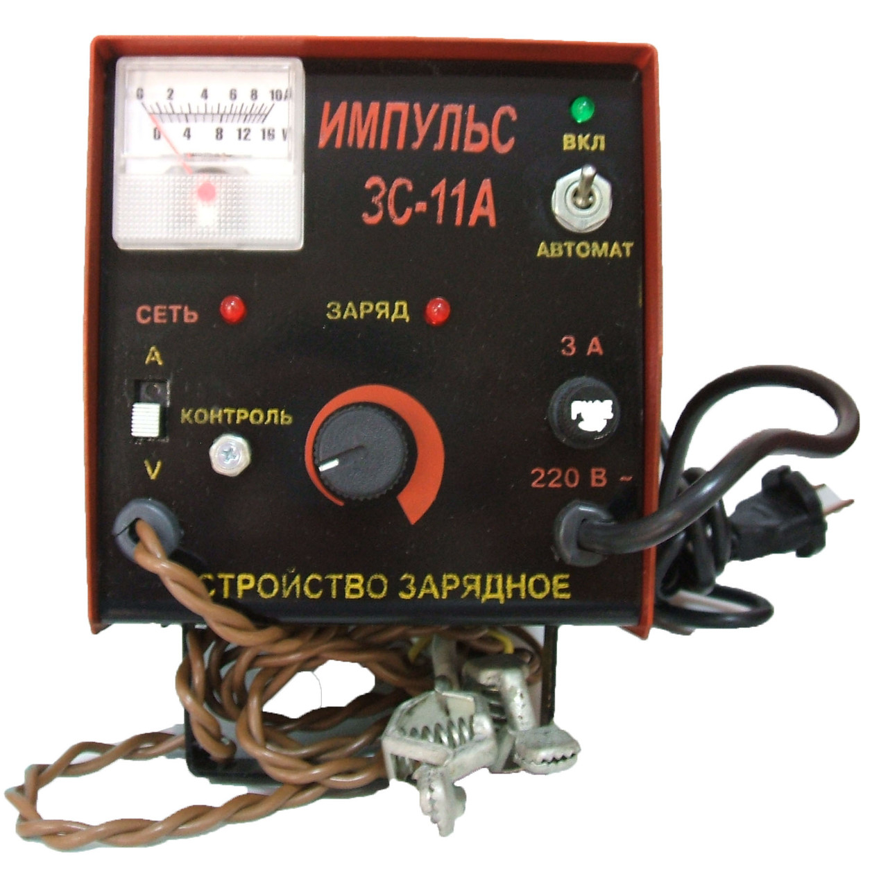Зарядное устройство ИМПУЛЬС ЗС-11А Автоматическое (0-10 А)