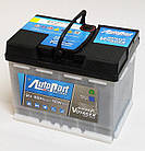 Аккумулятор Autopart Galaxy Voyager Deep Cycle 60 Ач 12 Вольт, фото 2