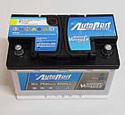 Аккумулятор Autopart Galaxy Voyager Deep Cycle 75 Ач 12 Вольт, фото 2