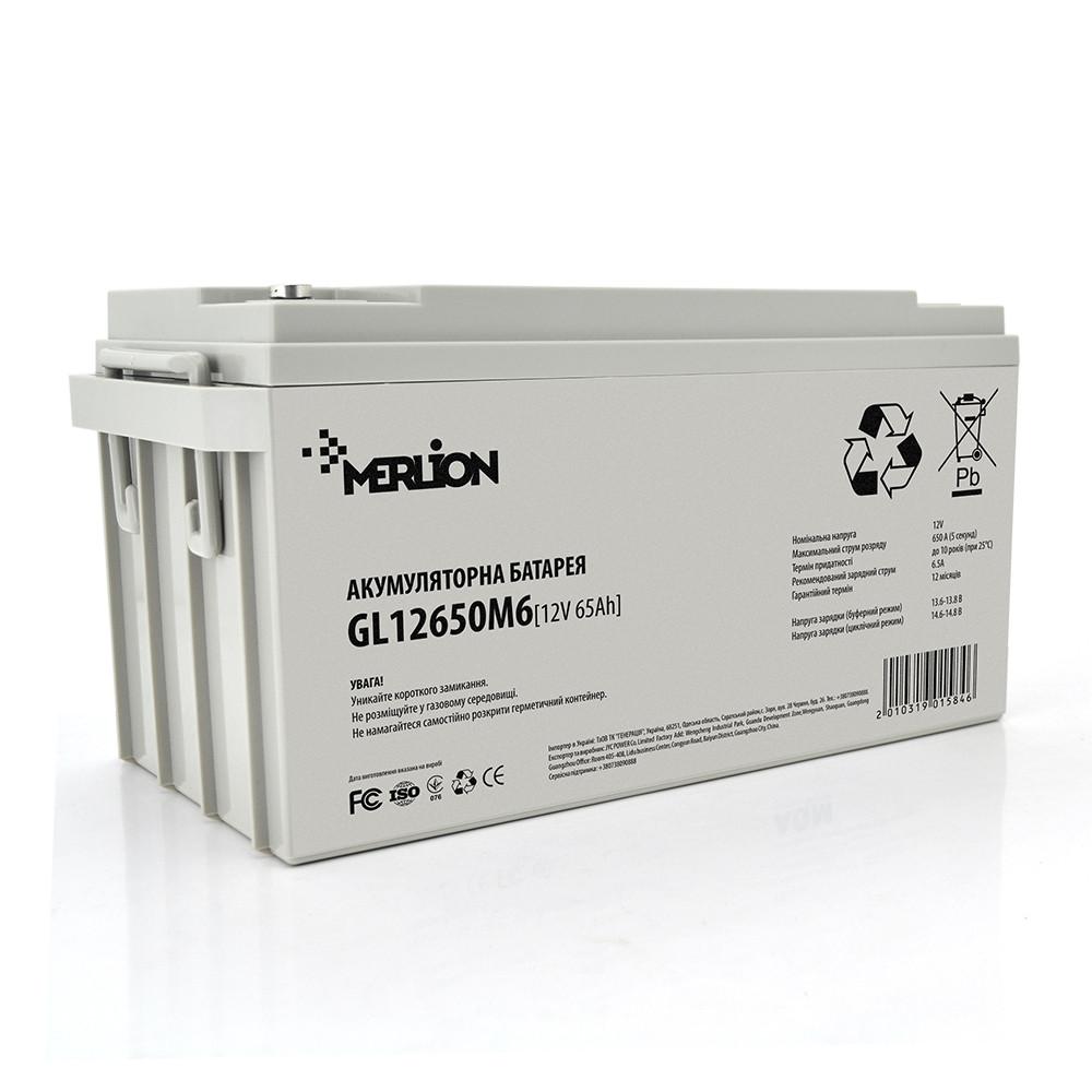 Аккумуляторная батарея MERLION GL12650M6 12 V 65 Ah (360 x 180 x 220) гелевая