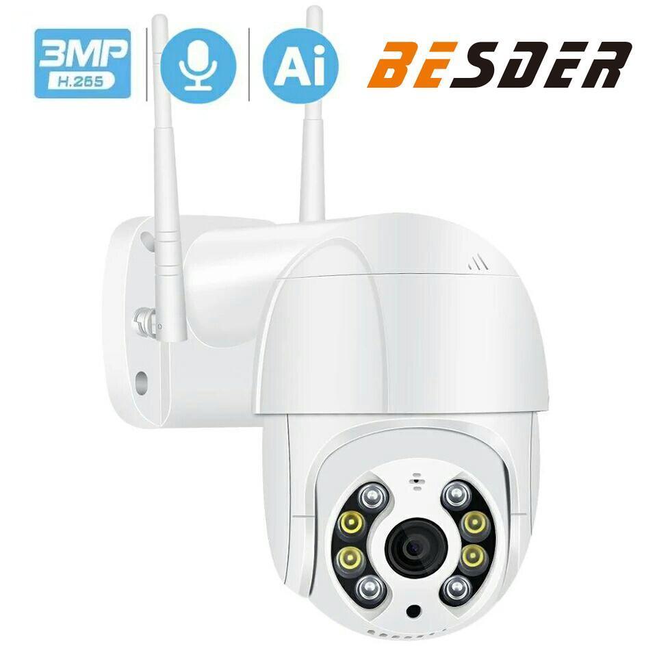 3 Мп уличная поворотная IP WiFi камера Besder BES-A8-3MP 1536P Onvif. iCSee