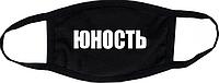 Защитная Маска для лица (Многоразовая) Юность  (женская,детская,мужская)