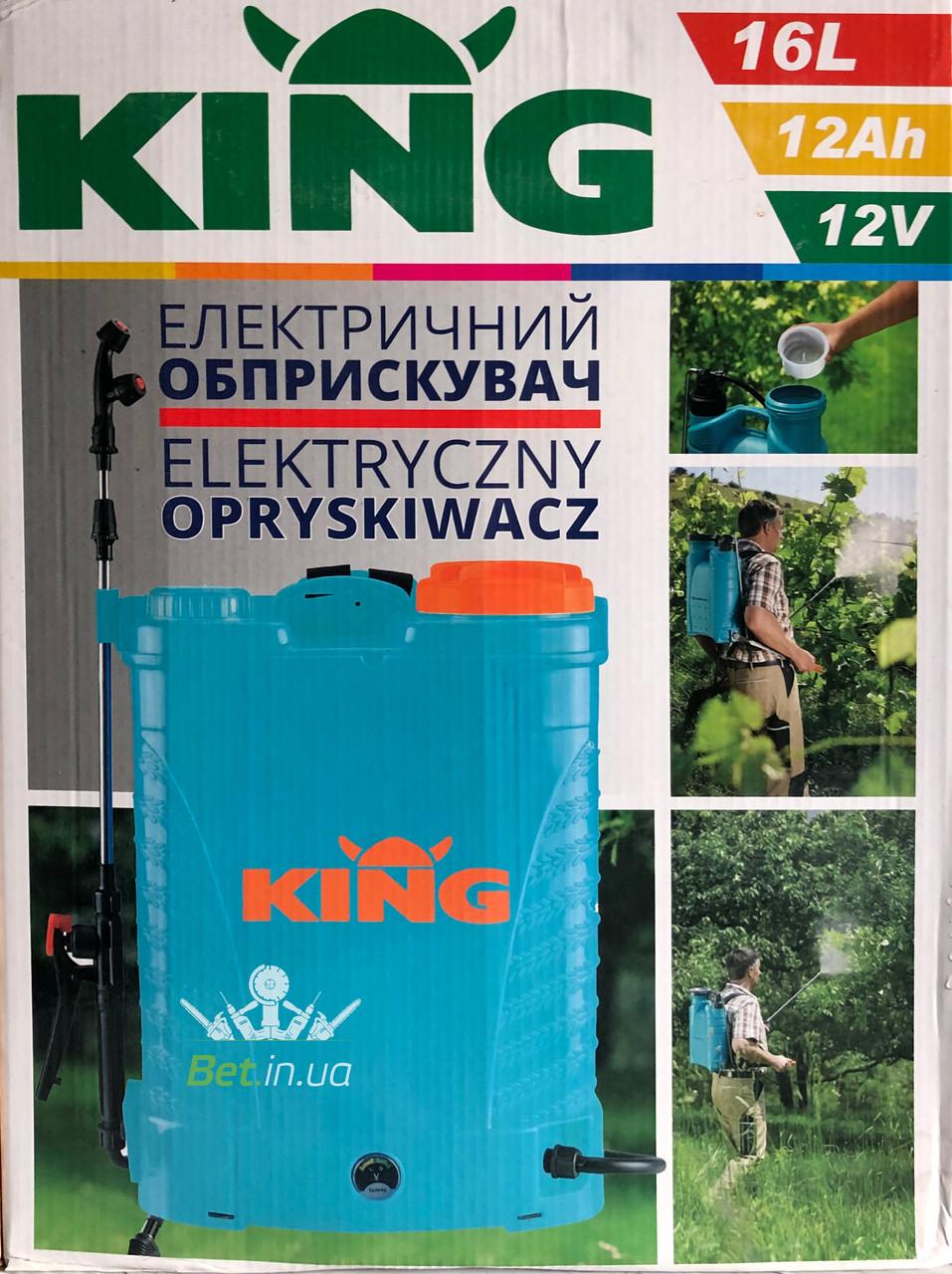 Обприскувач акумуляторний KING 16l 12Ah