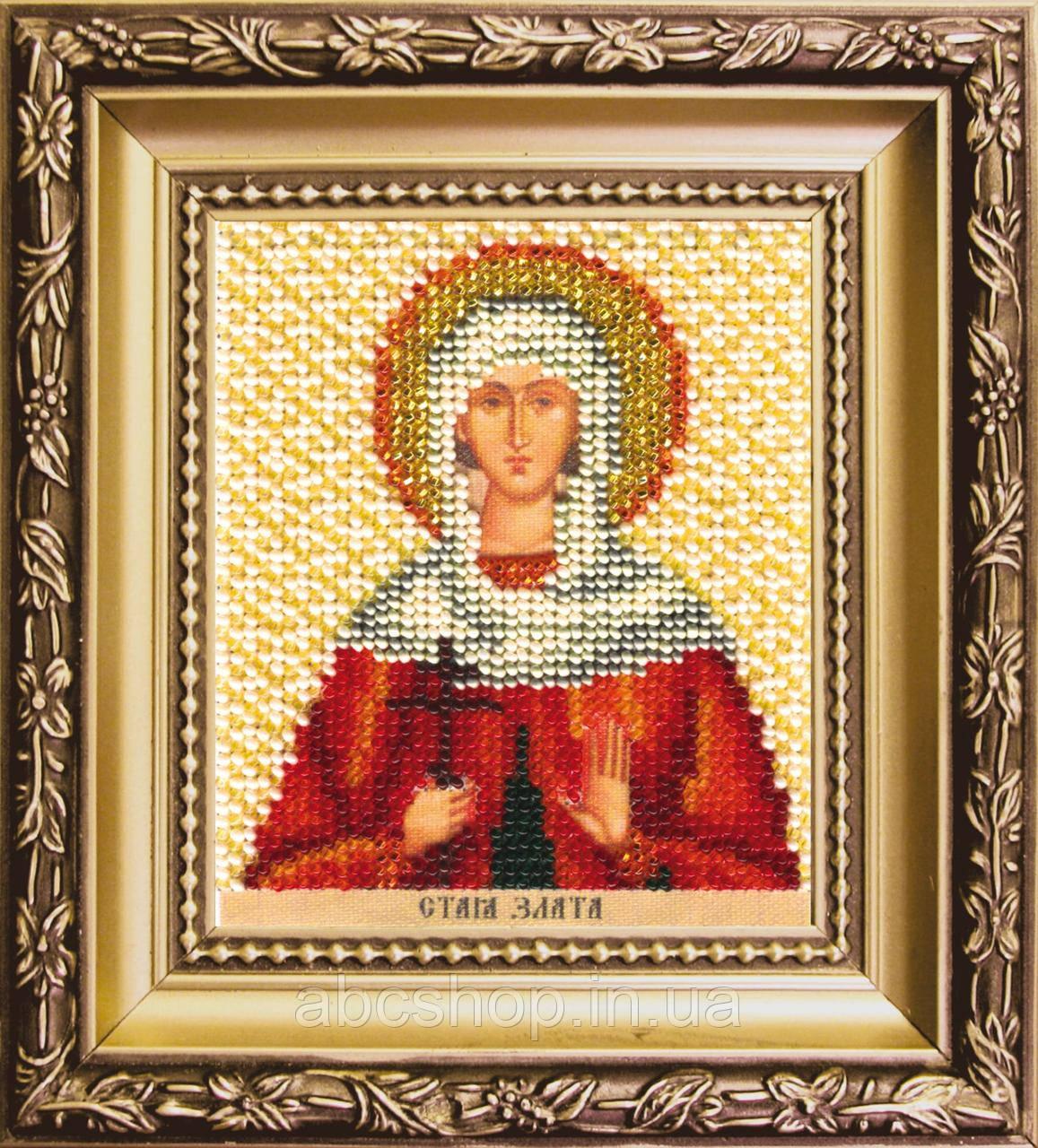 """Набор для вышивки бисером Чарівна Мить Б-1236 """"Икона святая Злата"""""""