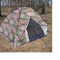 Палатка летняя автомат 2.5 м*2.5 м*1.80 м 4-х местная