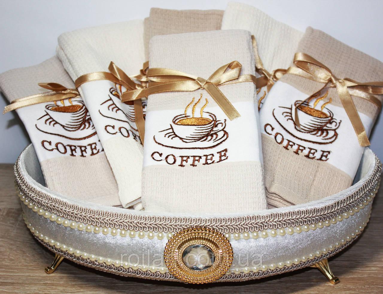 Набор турецких кухонных полотенец Кофе-Бантик
