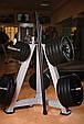 Палка гимнастическая (Боди бар) 4 кг, фото 4