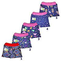 Трикотажные шорты  для девочки,стрейч  кулир