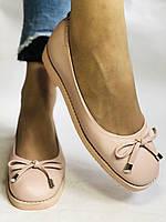 Стильные! Женские туфли -балетки из натуральной кожи 37-40 Супер комфорт.Vellena, фото 4