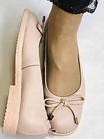 Стильные! Женские туфли -балетки из натуральной кожи 37-40 Супер комфорт.Vellena, фото 5