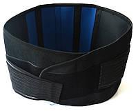 Пояс бандажный для спины (БС-110)