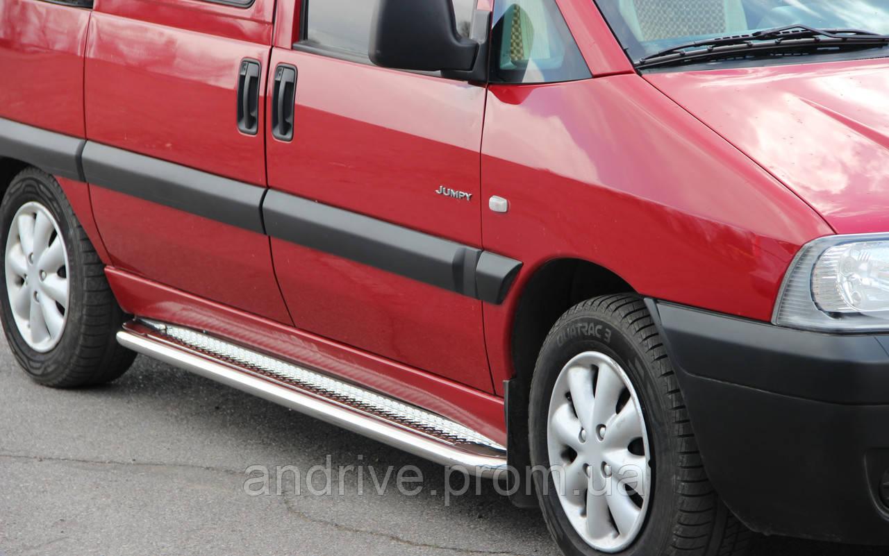 Пороги боковые (подножки-площадка) Peugeot Expert 1995-2007 короткая база (Ø42)