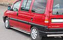 Пороги боковые (подножки-площадка) Peugeot Expert 1995-2007 короткая база (Ø42), фото 2