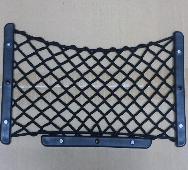 Сітка-кишеня в багажник автомобіля 28*18 см (СБ-1009)
