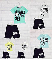 Костюм летний для мальчика : футболка с коротким рукавом+шорты, с рисунком (Always game), ПАК/(110-128) 4 шт, ERNES