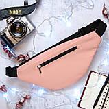 Удобная женская поясная, наплечная сумка бананка на пояс, через плечо экокожа светло-розовая, пудра, фото 2