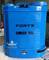 Обприскувач акумуляторний Forte CL 12l 8Ah