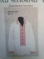 Сорочка чоловіча, фото 1