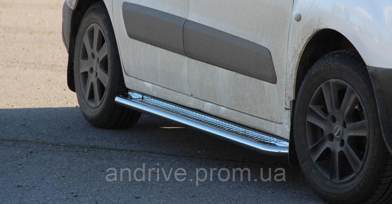Пороги боковые (подножки-площадка) Peugeot Bipper 2008+ (Ø60)