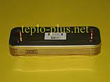 Теплообменник (ГВС) вторичный 0020116522 Demrad Atron H24, Adonis B24, Nitromix P24, фото 2