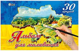 "Альбом для рисования 30 л, A4, спираль, 100 г/м2, МИЦАР ""Рідна Країна"" / Украина"