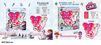 Косметика дитяча 677-H216C/H416C Холодне серце/ L.O.L. O.M.G. розскладається метелик 2 види у кор. 28*5*24,5 с
