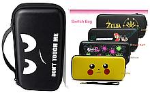 Защитный чехол-кейс для Nintendo Switch с рисунками / Стекла / Пленки /