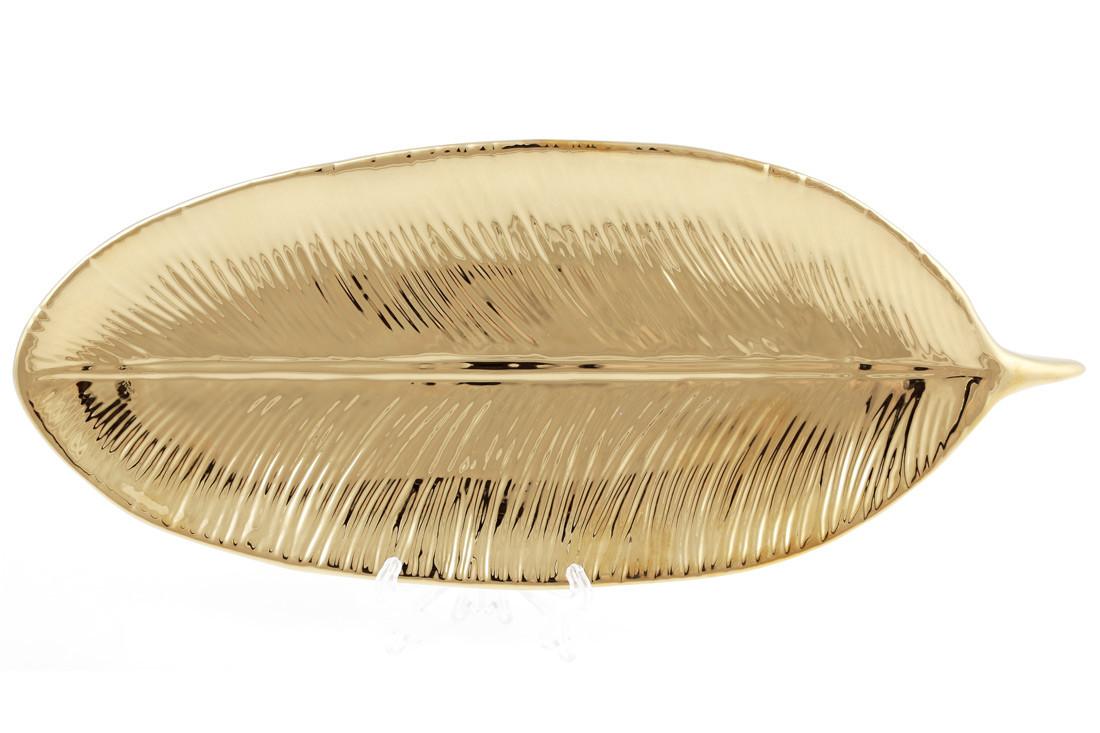 Блюдо сервировочное Лист 30см, цвет - золото BonaDi 945-258