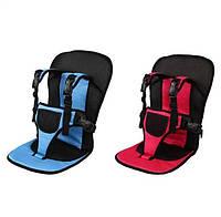 Автомобильное детское кресло | Автокресло детское | безкаркасное | СИНИЙ или КРАСНЫЙ цвет