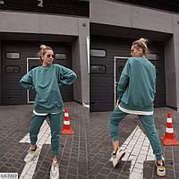 Спортивный костюм  женский Нью Йорк