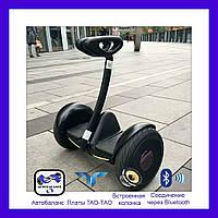 Гироскутер Ninebot (найнбот) mini черный корпус54V, 4400mAh / Міні сигвей