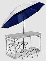 Раскладной стол для пикника + 4 стула + ЗОНТ / складной / трансформер