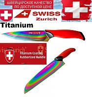 Профессиональный швейцарский кухонный нож с титановым покрытием.