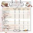 Книга для запису кулінарних рецептів (книга 6) рус, фото 2