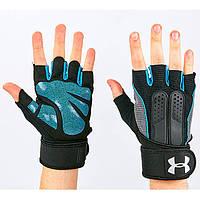 Перчатки атлетические с фиксатором запястья UNDER ARMOUR синие ВС-2682