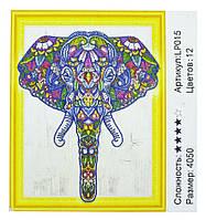 "Алмазная мозаика фигур. 5D по номерам 40*50 ""Слон"" карт уп."