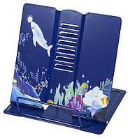 """Подставка для книг металлическая 18х15см """"Ocean world"""", 1164DSCN"""