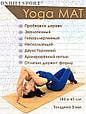 Коврик для йоги Пробковый 183 х 61 х 0,3 см, фото 3