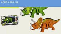 Интерактивные животные 1383-1