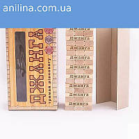 Настольная игра Arial Джанга 910015