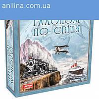 "Настольная игра ""Галопом по світу"" 1069"