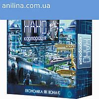 Настольная игра НАНО корпорация 800194