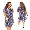 Нарядное шифоновое платье 441 56, фото 4
