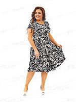 Платье на каждый день 436-9 54