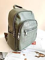Женский городской рюкзак из кожзама