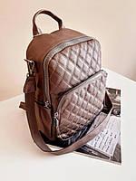 Женский стеганый рюкзак из кожзама